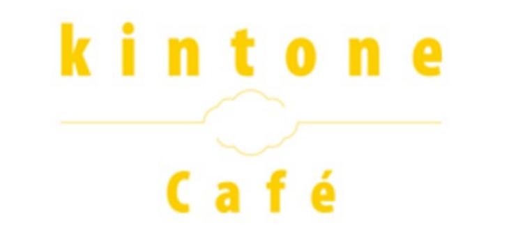 [ レポート ] kintone Café 札幌 Vol.8 に参加しました