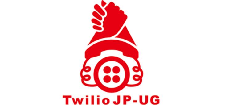 [ レポート ] TwilioJP-UG 札幌 第3回 に参加しました