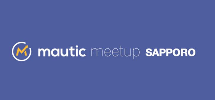[ レポート ] Mautic Meetup Sapporo #6 を開催しました