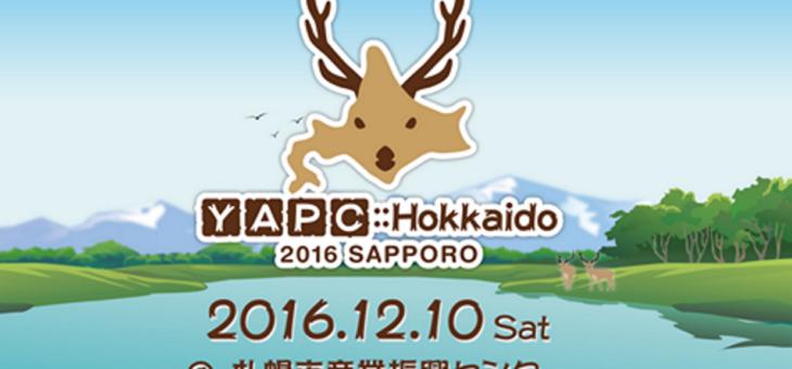[ レポート ] YAPC::Hokkaido 2016 SAPPORO にスタッフとして参加しました