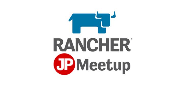 [ レポート ] Rancher Meetup Sapporo #2 with Mautic Meetup Sapporo に開催・登壇しました
